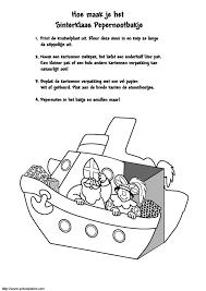 Knutselen Stoomboot