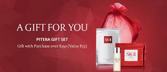 sk ii 3 piece gift with 250 purchase