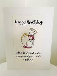 disney beauty the beast mrs potts chip quote birthday