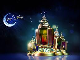 ماذا كان يسمى شهر رمضان في العصور القديمة مجرة
