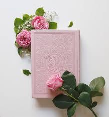 خلفيات قران صور جميله لكتاب الله العزيز عبارات