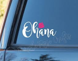 Ohana Hibiscus Hawaiian Hawaii Flower Family Decal Sticker Etsy Family Decals Ohana Custom Decals