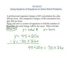 of equations to solve word problems