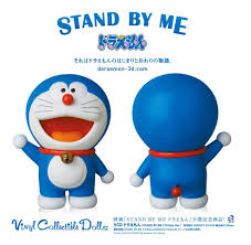 Doraemon Full Collection - Home