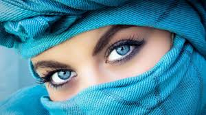 the beautiful eyes s gift to the