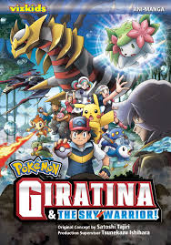 pokemon giratina and the sky warrior - Google Search