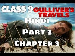 gulliver travels part 3 chapter 3 cl
