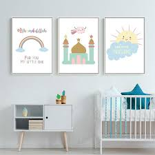 Little Muslim Nursery Wall Art Painting Islamic Poster And Prints Kids Bedroom Cartoom Picture Home Fashion Art Nordic Decor In 2020 Nursery Decor Wall Art Art Wall Kids Islamic Wall Decor