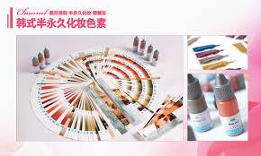 korean semi permanent makeup cls