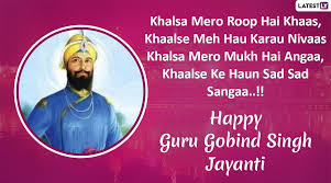 guru gobind singh jayanti wishes top inspiring quotes by