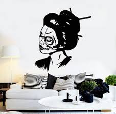Vinyl Wall Decal Geisha Skull Girl Face Asian Japanese Woman Stickers Wallstickers4you