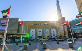 ping malls in dubai dubai mall