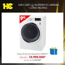 Máy giặt LG Inverter 9 kg FC1409S4W lồng... - Siêu Thị Điện Máy HC