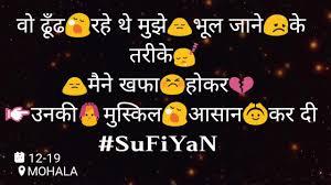 sad love status in hindi you