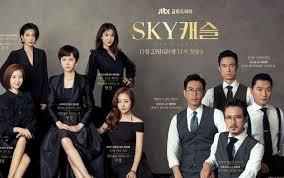 korean drama sky castle blamed for inspiring copycat murder of