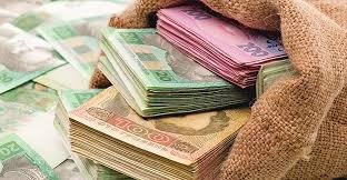 До зведеного бюджету платники Луганщини перерахували майже 1,5 млрд грн податків і зборів