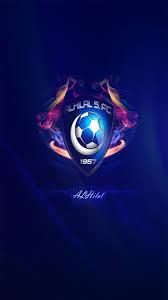 Pin By بدر الفيفي On خلفيات الهلال Sport Team Logos Team Logo