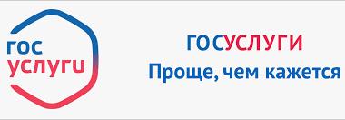 Томский район