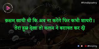 sad sms life hindi zindagi hindi sms