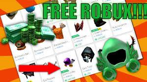 roblox get free robux 2017 2018 no