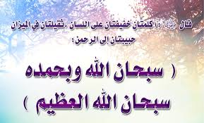 صور خلفيات دينية واسلامية جميلة ادعية اسلامية سوبر كايرو