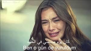 كلمات تركية رومانسية اجمل الكلمات التركية الرومانسية للعشاق