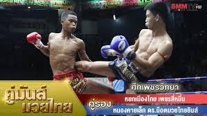 คู่รอง หยกเมืองไทย เพชรสี่หมื่น VS หนองคายเล็ก ดร.น๊อตมวยไทยยิมส์ ...