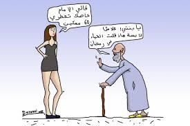 كاريكاتير للمتزوجين فقط كاريكاتير مضحكه جدا للمتزوجين حنين