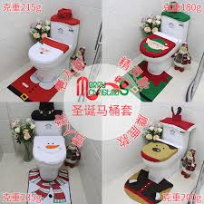 commercial toilet seats janitorial