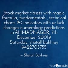 stock market classes quotes writings by shetall