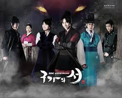 fantasy and love gu family book quotes korean drama quotes