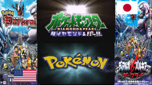 Pokémon Japanese/American Movie Title Comparison [UPDATED] - YouTube