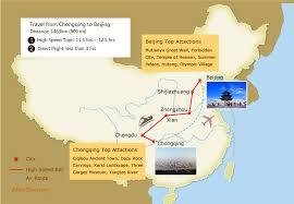 travel from chongqing to beijing