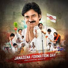 jana sena party formation day live