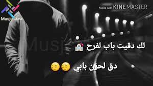 اجمل شعر حزين اشعار مؤثرة جدا بالصور عزه و ثقه