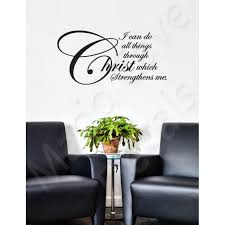 All Things Through Christ Christian Wall Decal