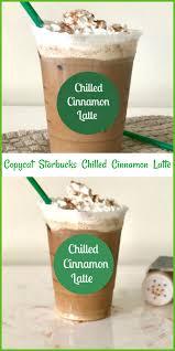 copycat starbucks chilled cinnamon