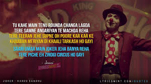 joker by hardy sandhu song quotes punjabi quotes song lyric quotes