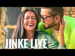 जीनके लिए Jinke Liye Hindi Lyrics Song - Latest Bollywood ...
