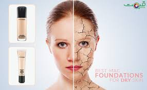 mac makeup s for oily skin saubhaya