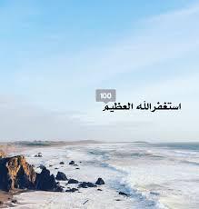 Untitled الله الله اكبر رمزيات رمضان صور خلفيات سناب