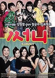 sunny film