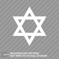 Star Of David Peace Dove Judaism Jewish Car Window Vinyl Decal Sticker 08052