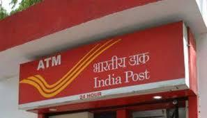 हिमाचल प्रदेश डाक विभाग भर्ती HP Post Office Recruitment 2020