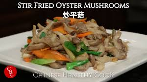 Stir Fried Oyster Mushrooms, how to ...