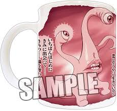 things from on migi s famous quotes mug parasyte