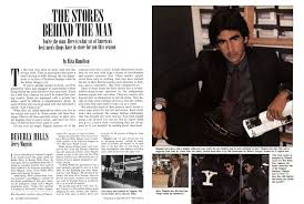 The Stores Behind the Man | Esquire | OCTOBER 1979