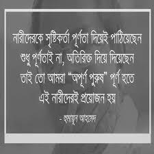 unique life quotes bengali mywaytotheexchange