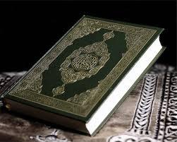 صور دينيه جديده اجمل صور عبارات دينيه واسلاميه جديده كيوت