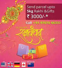 send rakhi to usa uk canada send